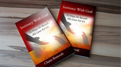 Intimacy With God (ebook)