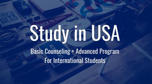 Study in USA Academy