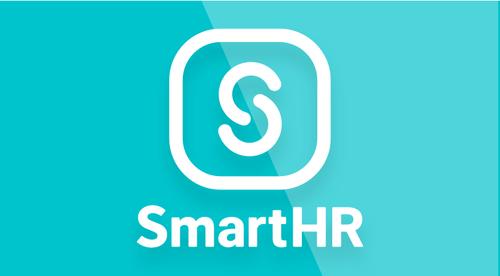 SmartHRについて学ぶ