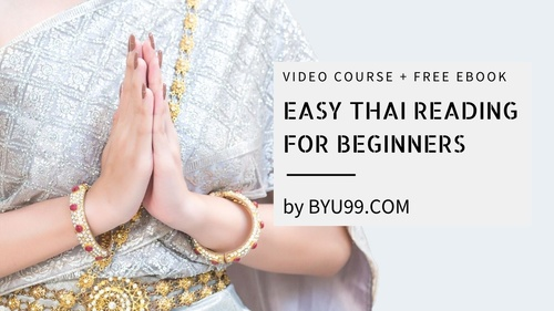 Thai Reading & Listening Comprehension (Video Course + Free eBook)