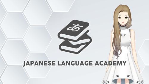 VTuber 日本語學院