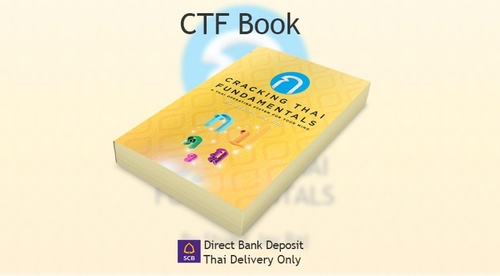 PURCHASE CTF BOOK Hard Copy - Direct Bank Deposit