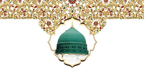 The Holy Life of Rasulullah ﷺ