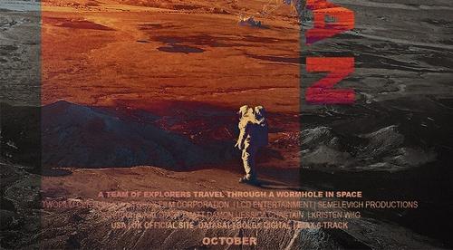 Retro Movie Poster – The Martian