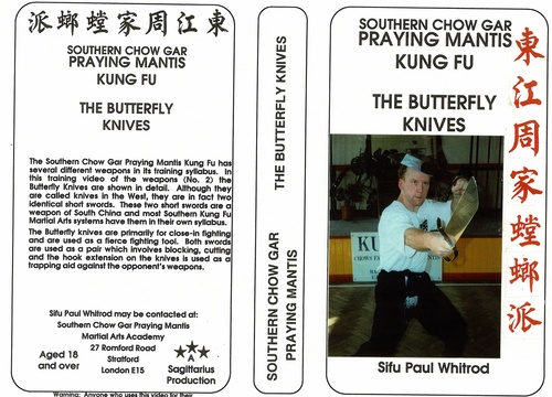 Hakka Chow Gar Southern Mantis Butterfly Knives (Swords)