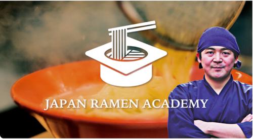 日本拉麵學院 (一次性支付)