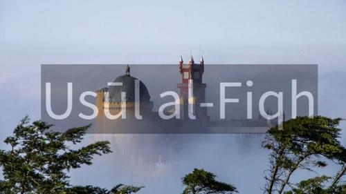 The Foundations of Islamic Law: Usul al-Fiqh