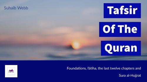 Tafsir (An Explanation of the Qur'an)