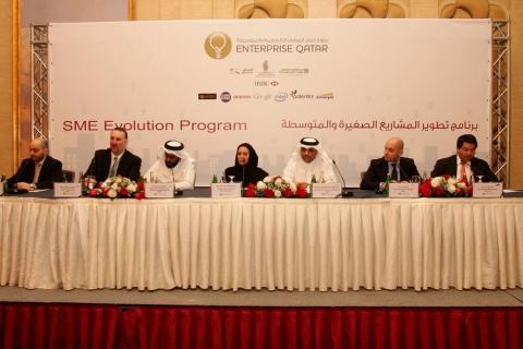 SME Evolution Program Launch - Qatar