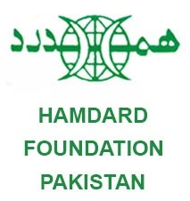 Hamdard Foundation Logo