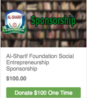 P-SEA Social Entrepreneurship Scholarship