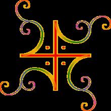 Living Sanskrit