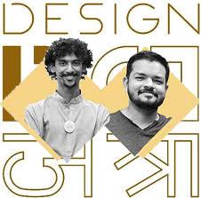 Design Jatra