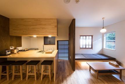 Kyoto ZEN Residence
