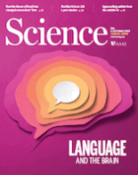 Cover of Science (AAAS)