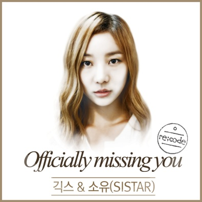 Officially Missing You, Too