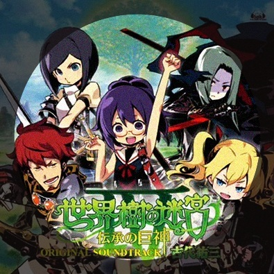 The End of Raging Winds (Etrian Odyssey IV OST)