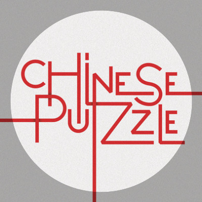 Chinese Puzzle remix
