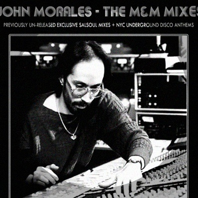 I Know You Will (JM After-Session M&M Mix)