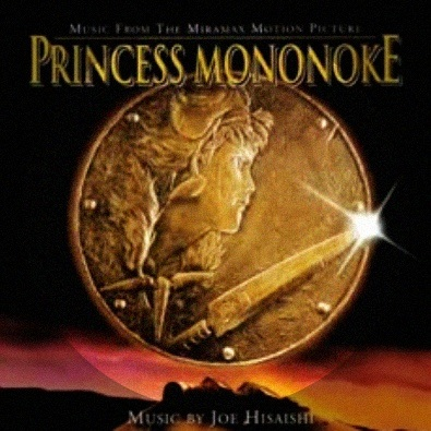 Princess Mononoke Theme Song (Mononoke-Hime)