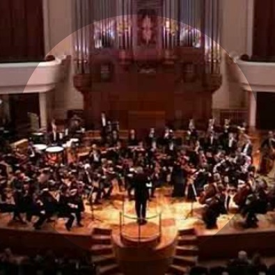 an introduction to the presidential symphony orchestra Symphony- a concert performed by a symphony orchestra prelude- a piece of music played as an introduction to the main piece atonal- lacking a tonal center or key characterized by atonality.
