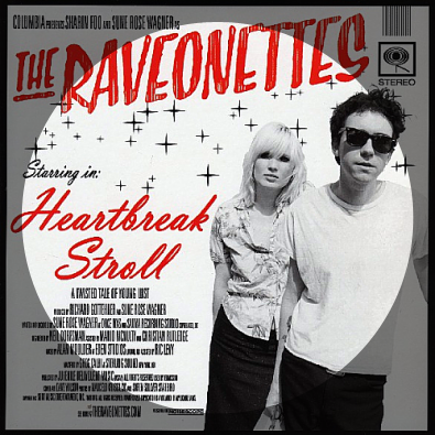 The Christmas Song by The Raveonettes   This Is My Jam