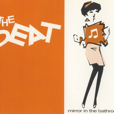 Mirror In The Bathroom By The Beat This Is My Jam