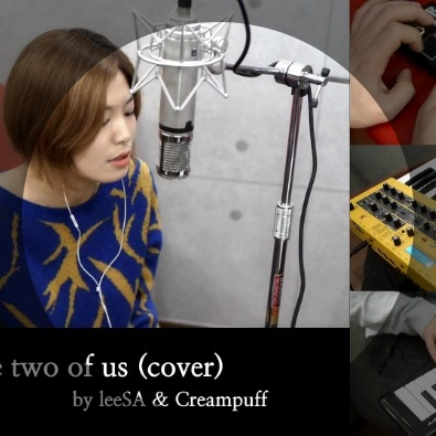 Just The Two Of Us Leesa Creampuff Cover By Grover