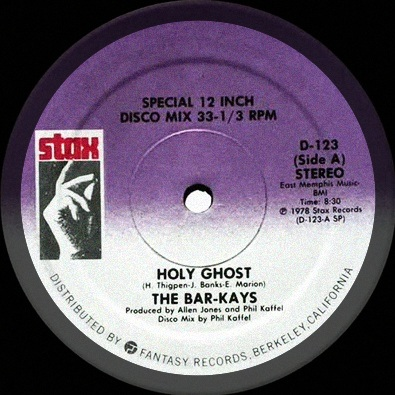 "Holy Ghost (12"" Version)"