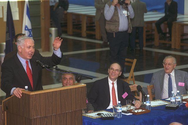 PM Benjamin Netanyahu giving a speech.