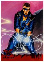 C294 Havok #107 Marvel /'95 Fleer Ultra X-Men Trade Card