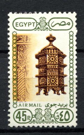 middle eastern singles in stamps Philatelic iconography c 1941 for sale : us plate blocks from 1940s to mid 1990s at 50% face value for sale: booklet - a history of the stamps of hawaii 1851-1900 collection of mint plate number coil strips and pnc singles used on commercial covers (many images) fs: scott us plate number coil strip (pnc3.