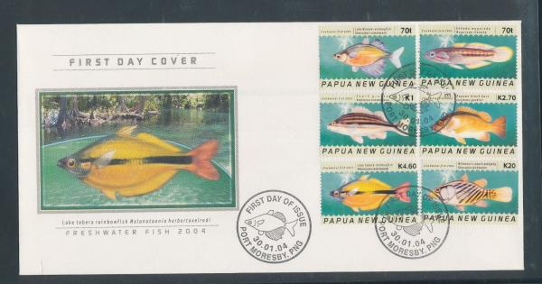 Papua New Guinea Png 2004 Fish Fdc Cover X 2 Pap19 Ebay