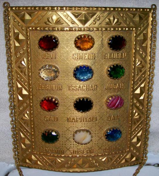 ormolu jeweled high priest breastplate 12