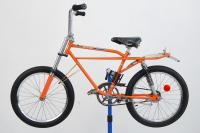 vintage yamaha moto bike bmx muscle bike bicycle boys. Black Bedroom Furniture Sets. Home Design Ideas