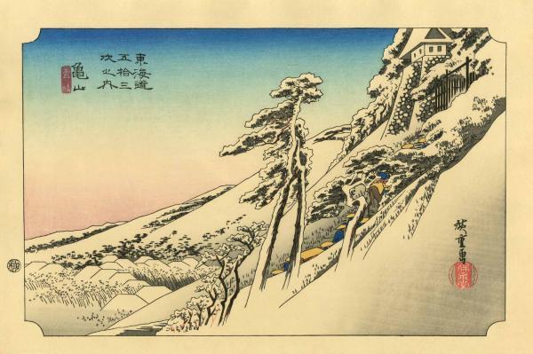 Kameyama-shi Japan  City pictures : Hiroshige Japanese Woodblock Print Kameyama Dawn ON THE Tokaido 1830s ...