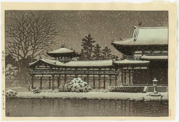 kawase hasui the complete woodblock prints 2