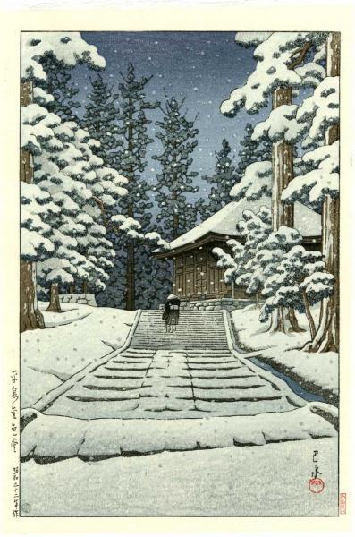 Hasui Japanese Woodblock Print Snow AT Konjikido 1957