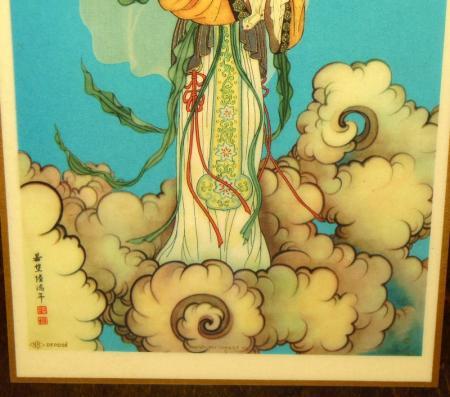 Asian Religious Art 2