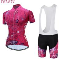 Bib Shorts Women/'s Cycle Clothing Set Pink Cycling Jersey Short Sleeve Padded