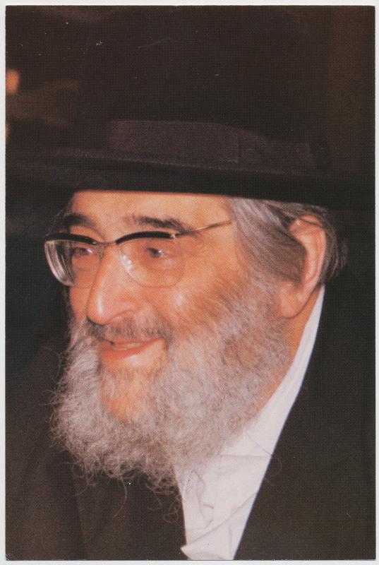 Torah Personalities Trade Card