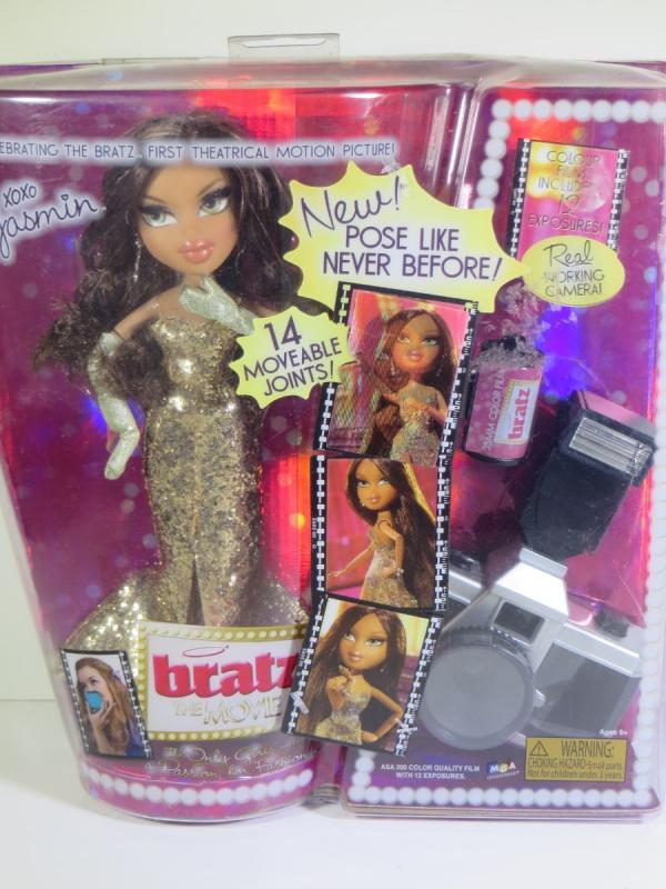bratz the movie yasmin doll - photo #35