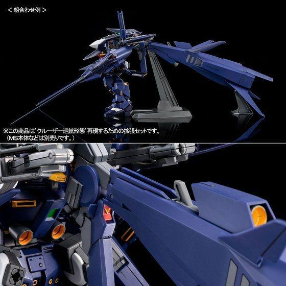 HG 1//144 Booster Expansion Set For Cruiser Mode Combat Deployment Colors PSL