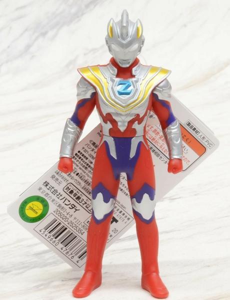 Bandai Ultraman Ultra Hero Series 71 Mother of Ultra Ultrawoman Marie Pvc Figure