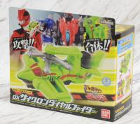 BANDAI Lupinranger VS Patoranger DX Scissor /& Blade Dial Fighter Japan F//S