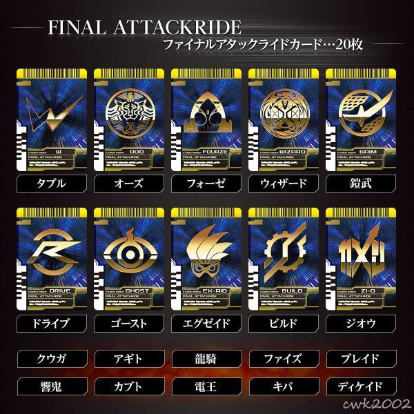 [PSL] P Bandai Kamen Rider ZI-O Henshin Belt DX NEO DECADE