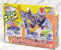 BANDAI Kishiryu Sentai Ryusoulger Soul Ryusoul Ryu soul Glitter Japan