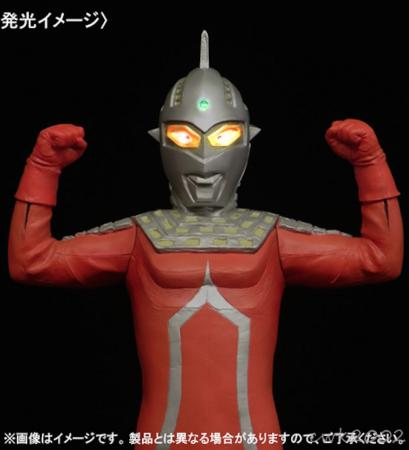 X-PLUS Ltd Dai Kaiju ULTRA SEVEN Ultraman Appearing Pose ...