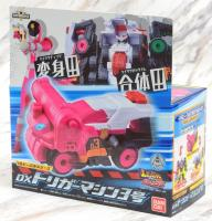 Lupinranger VS Patoranger VS vehicle series DX trigger machine 3 No.