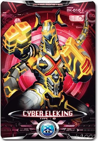 Bandai 2015 Ultraman X Dx Henshin Set X Divisor Cyber Card